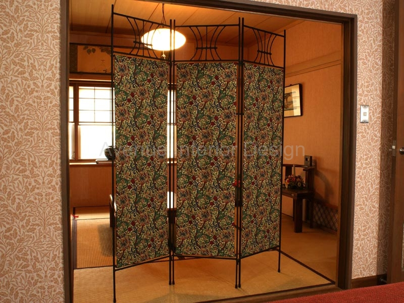 partitioning screen