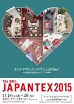 JAPANTEX2015